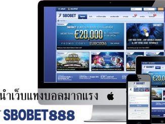 sbobet_888_online___